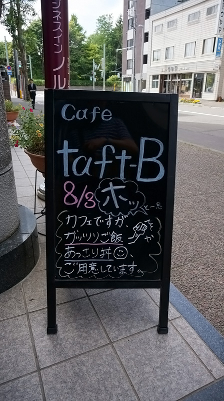 taft-B