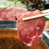 筍 - 料理写真:牛たんしゃぶしゃぶ