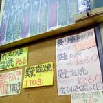 おはよう堂 - 2012年6月・旧店舗