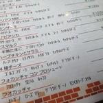 リストランテ アプリコート - アプリコート('13/8)