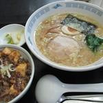 ラーメン相楽 - 麻婆丼セット 680円