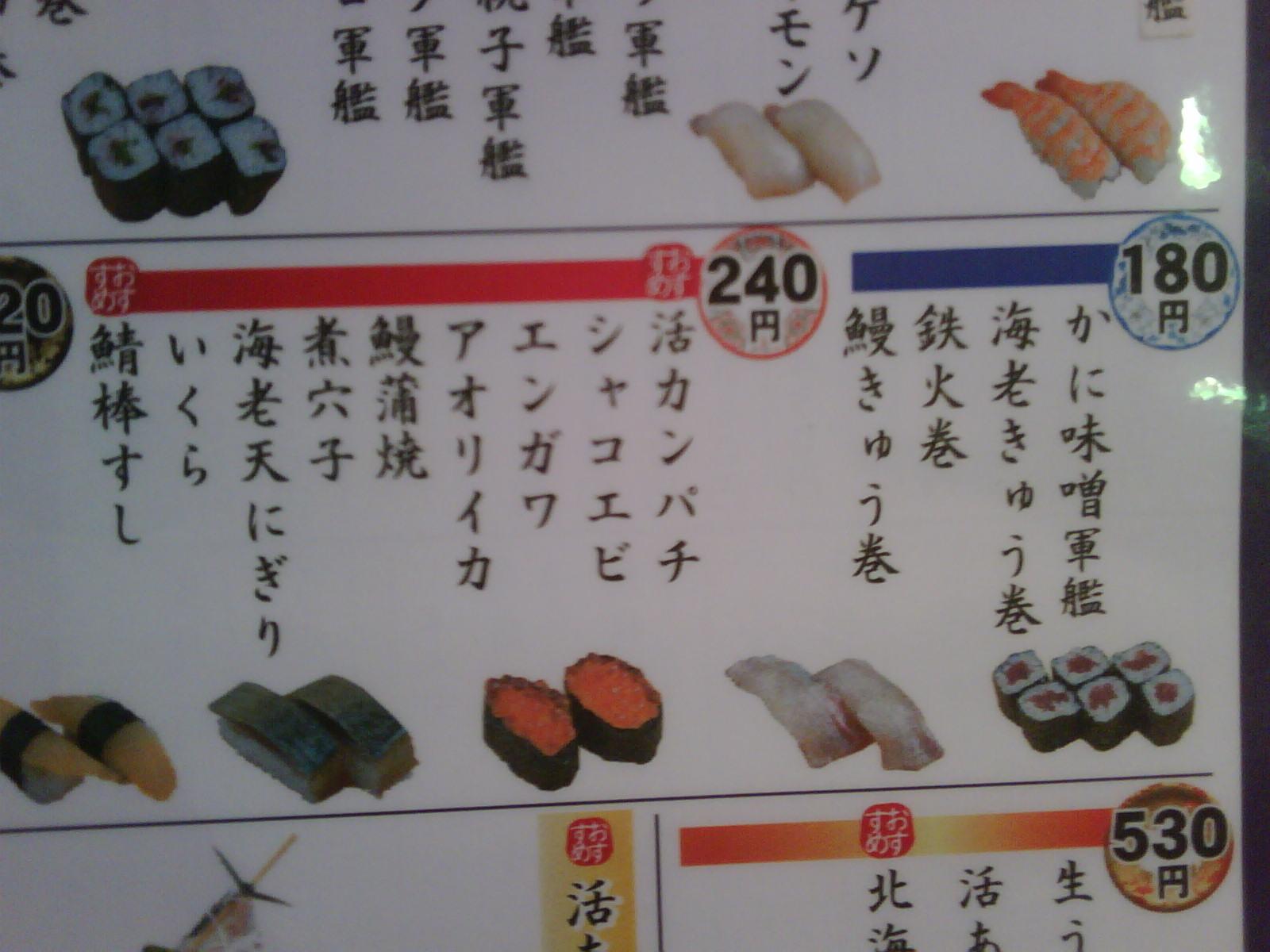 魚庭 緑ヶ丘店