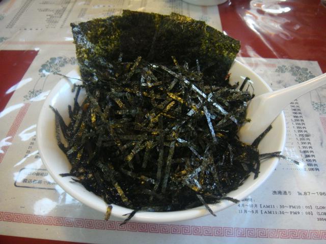 中華料理 海花