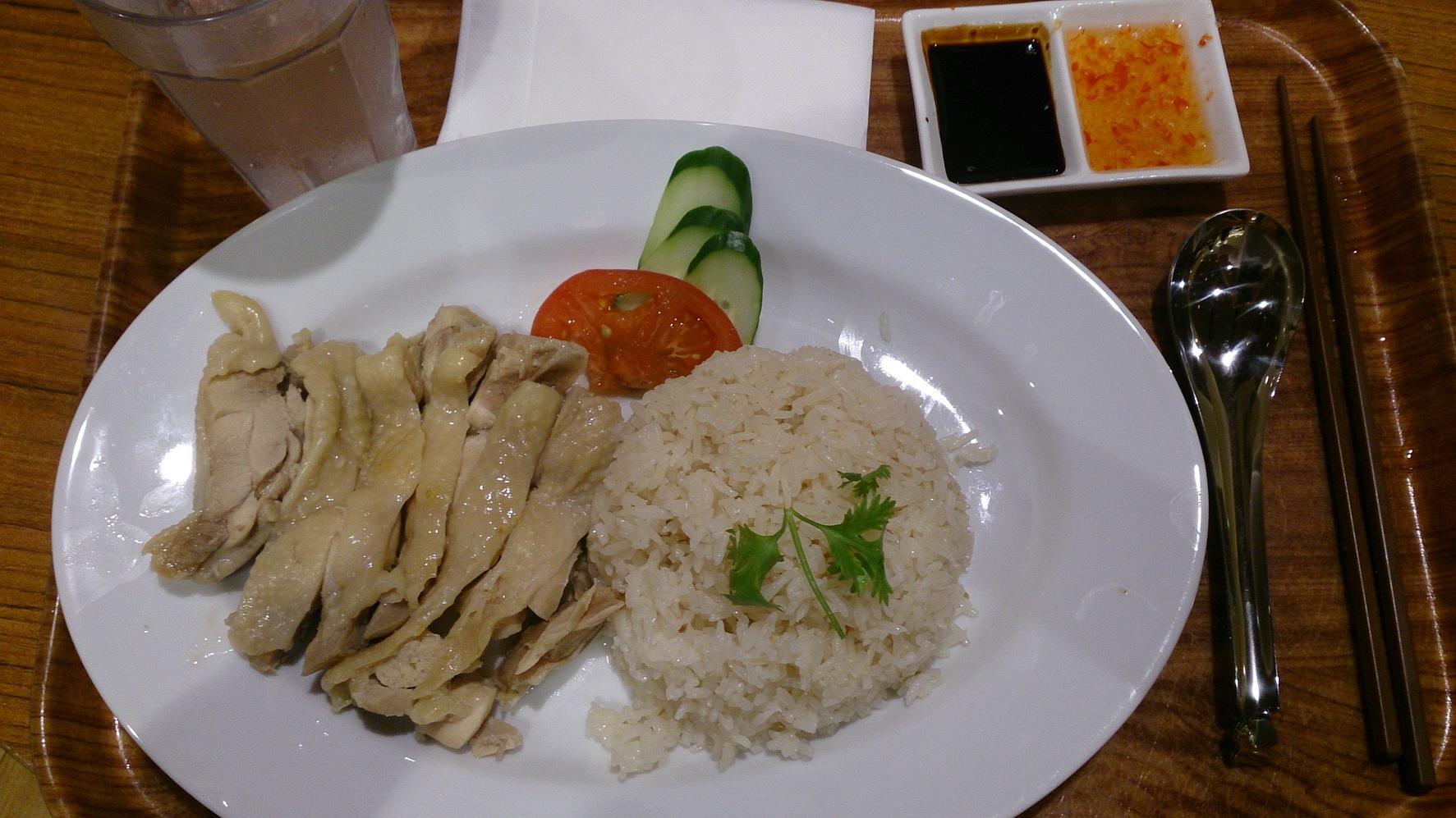新嘉坡鶏飯 阪急西宮ガーデンズ店