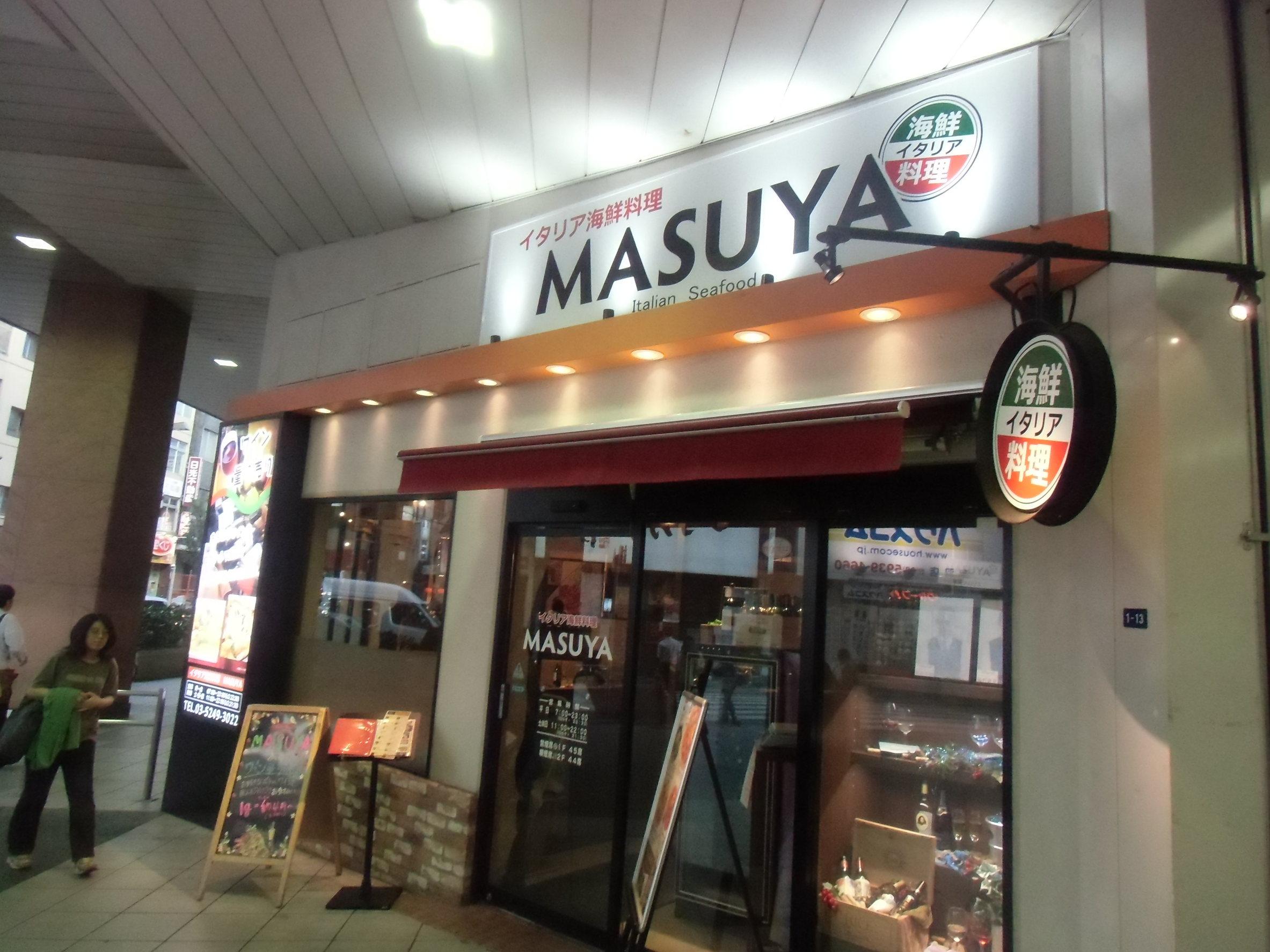 MASUYA