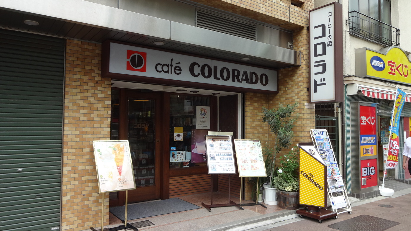 CAFE COLORADO 八丁堀店