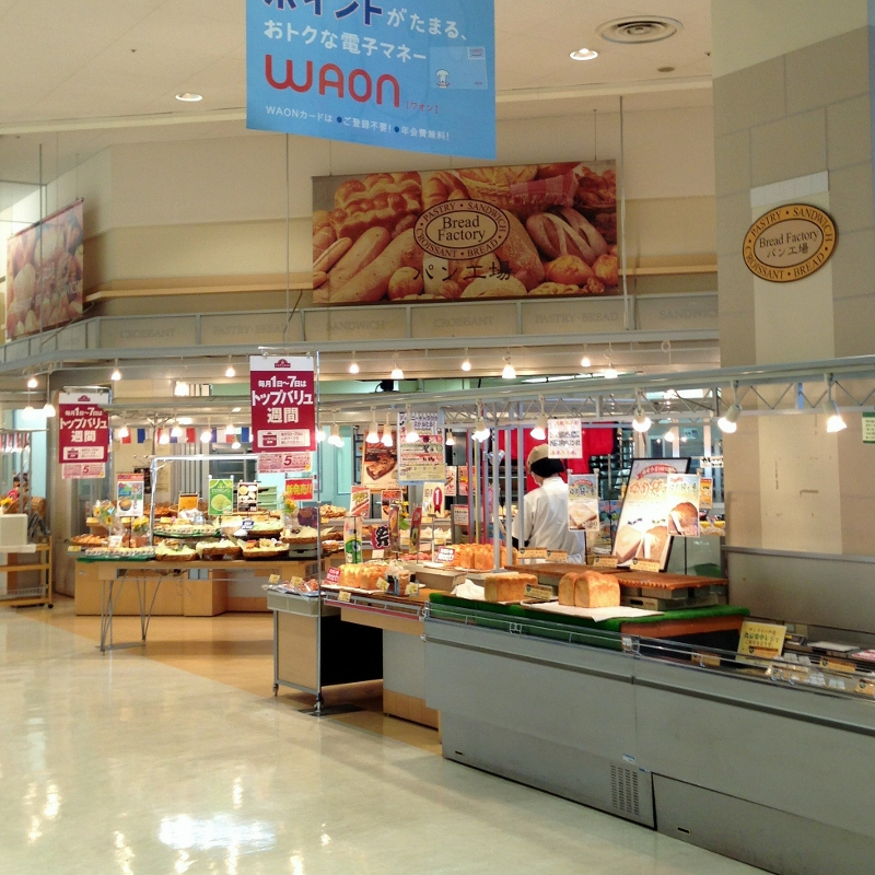 パン工場 札幌苗穂店