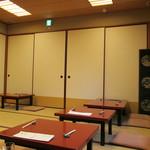 めなみ - 2階座敷