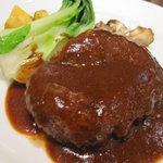 マンハッタングリル - ふわふわの和牛ハンバーグ