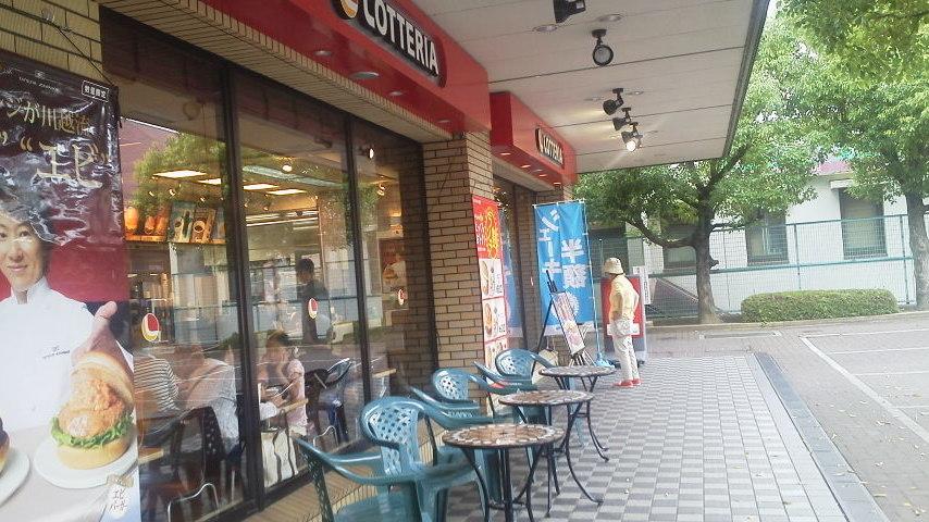 ロッテリア 日生中央サピエ店