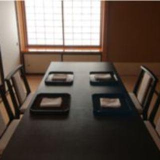 日本料理 山崎 - 内観写真: