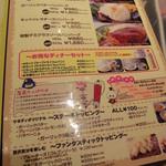 ステーキ カフェ ケネディ -