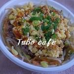 TuBo cafe - お持ち帰りメニュー