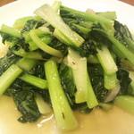 神楽坂 龍公亭 - 中国野菜炒め(1,200円)