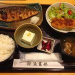 こちら丸特漁業部 - 日替り定食(サバ塩焼き)750円