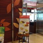 珈琲果実 - JA共済ビルの2階