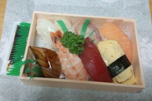 みゆき寿司