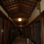 太閤園 別館 -