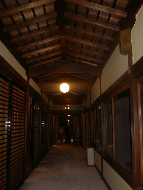 太閤園 別館