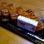 20611520 - 押し寿司うなぎ