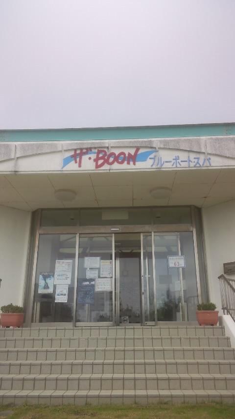 ザ・BOON