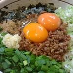 麺屋はなび - 料理写真:
