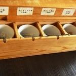 鍋と旬菜と京料理 花柳 - 色んな味のお塩がテーブルに置いてありました。