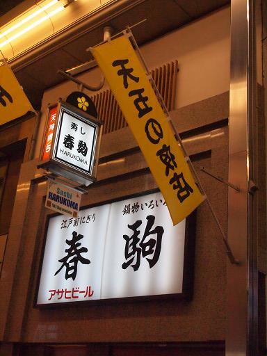 https://tabelog.ssl.k-img.com/restaurant/images/Rvw/20617/20617200.jpg