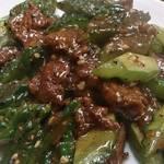海上海 - 苦瓜と牛肉のトウチ炒め(2013年8月)