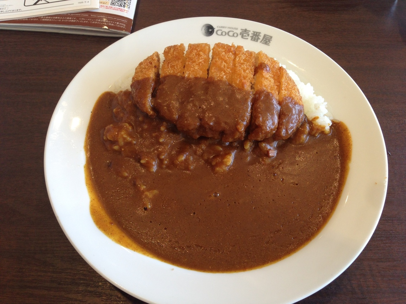 CoCo壱番屋 土浦北インター店