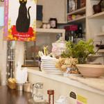黒猫茶房 -