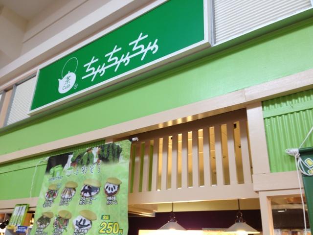 ��Cafe ���Ⴟ�Ⴟ�� �\�a�c�X