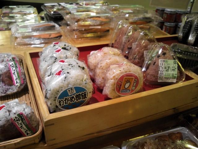 グリグラ 松山久米店