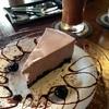 グリーンカフェ - 料理写真:本日のケーキ、アサイーのチーズケーキ