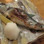 魚金 - 『鰯の塩焼き』2013年8月吉日