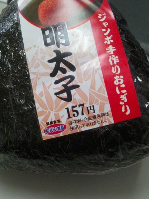 オリジン弁当 京急鶴見店