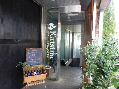 https://tabelog.ssl.k-img.com/restaurant/images/Rvw/20660/20660789.jpg