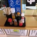 道の駅 かわもと - 受け渡し口の追加の調味料