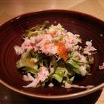 鉄板焼 天 本丸 - ずわい蟹のサラダ