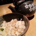 鉄板焼 天 本丸 - 出汁茶漬け