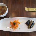 20686594 - セットの副菜2品とスープ