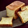 スペイン石窯パン工房 メリチェル - 料理写真:「至福のデニッシュ食パン」-ちょっとした手土産にもピッタリなプレミアムなデニッシュ食パンです。