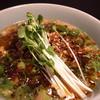 担々麺 辣椒漢 - 料理写真:九条担担麺(汁あり)
