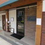 20695673 - お店の入り口