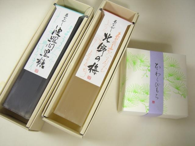 老松 伊勢丹新宿店