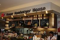 モスバーガー つくばクレオスクエアQt店