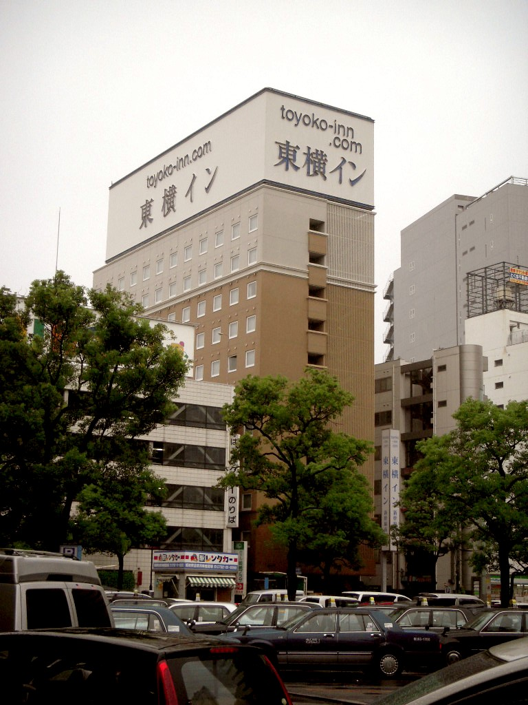 東横INN 姫路駅新幹線南口