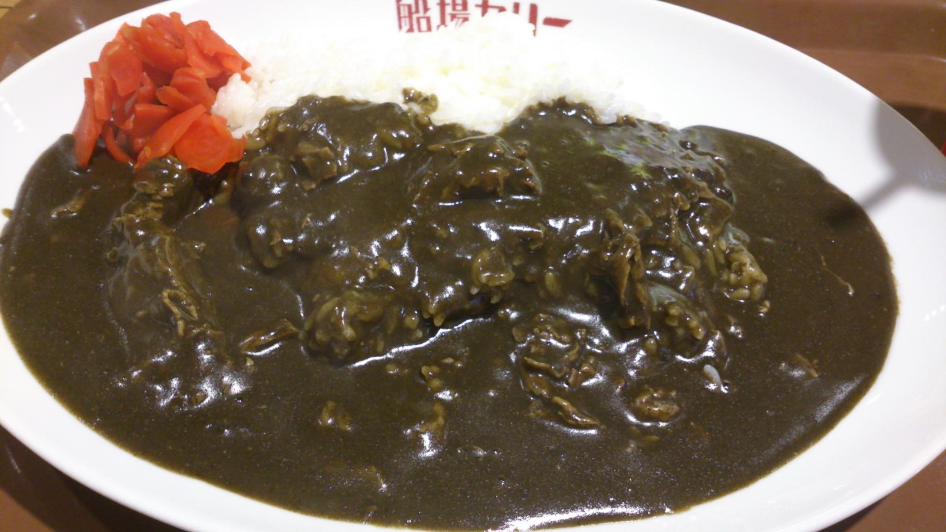 船場カリー イオンモール大阪ドームシティ店