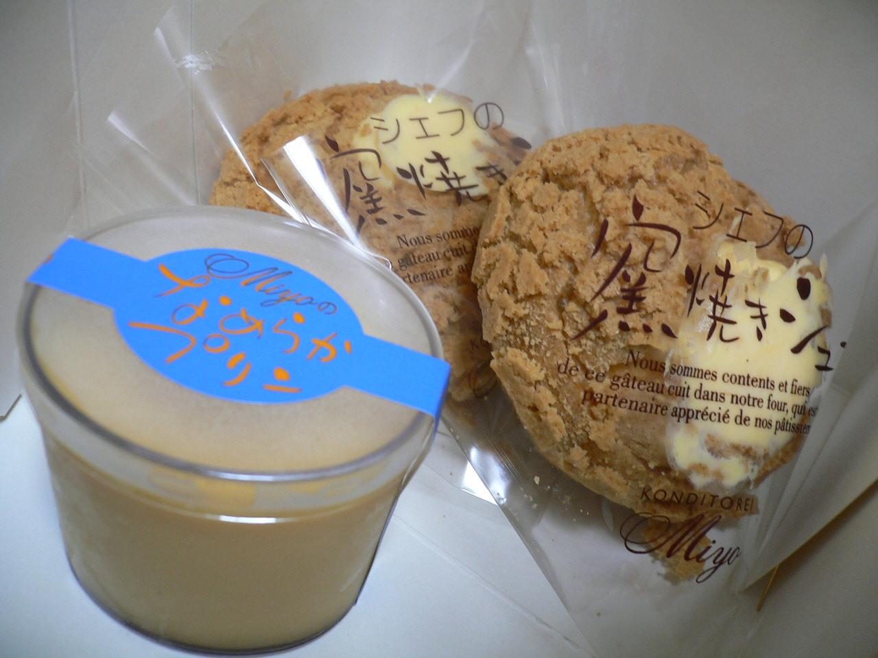 ミヨ洋菓子店