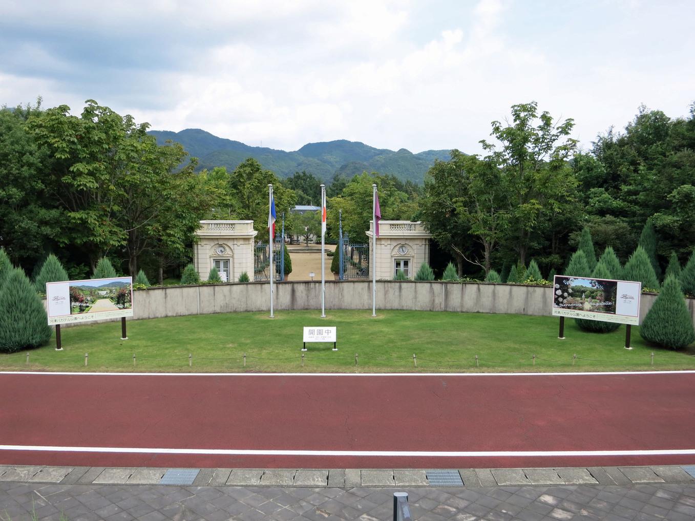 河津バガテル公園 カフェ